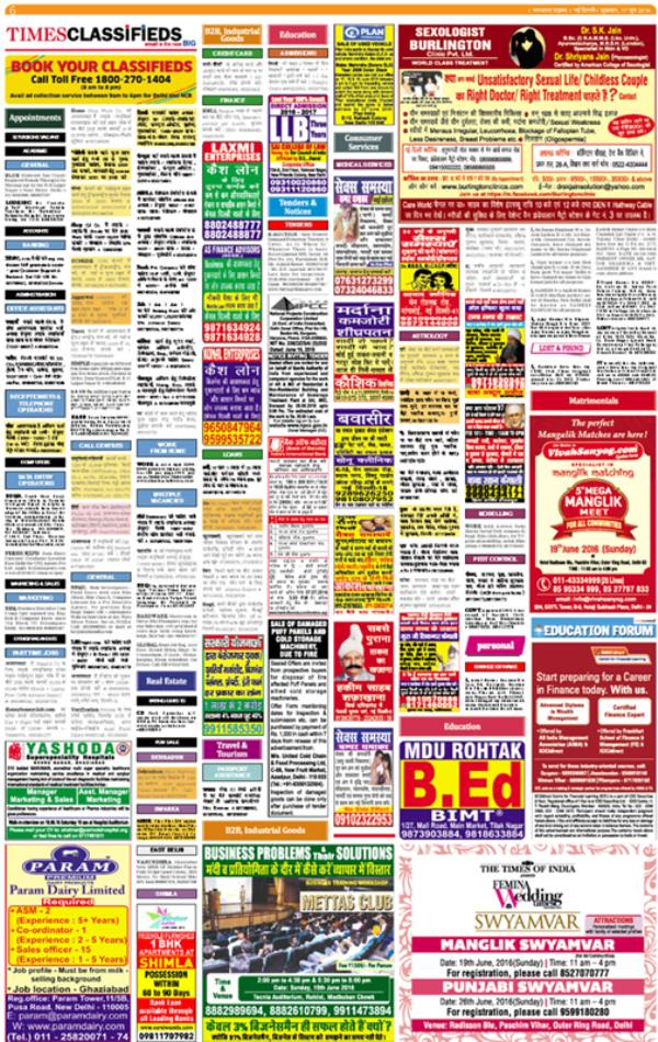 Newspaper Ad Agency