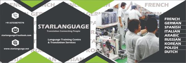 STAR LANGUAGE |Translation Services In Gujarat|