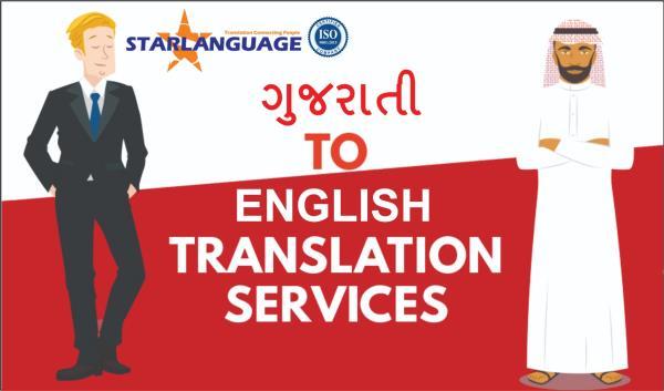 STAR LANGUAGE