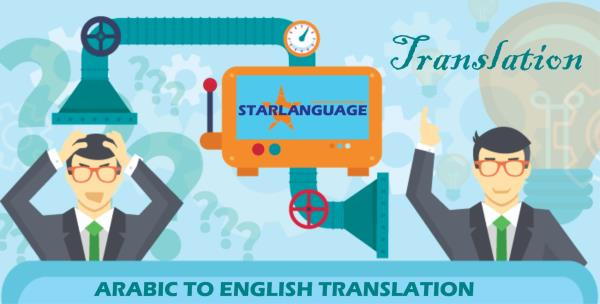 STAR LANGUAGE |Translation Services In Vadodara|