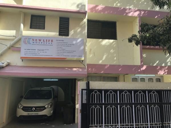 Logo of New Life Hospital Rehabilitation De Addiction Centre M 08030408021