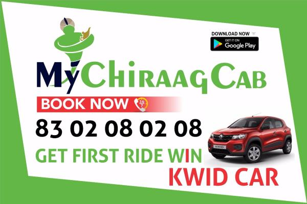 Book the Cab by- www.mychiraag.com