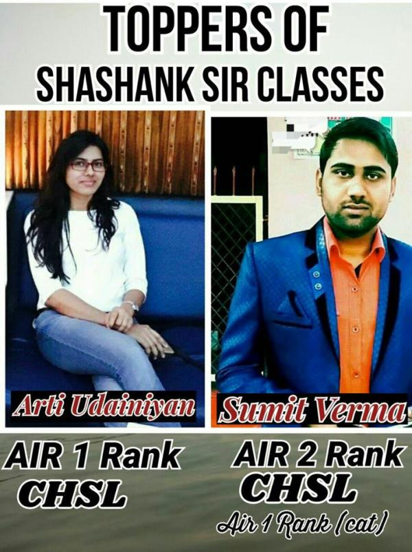 The Scholars (Shashank Sir Classes)