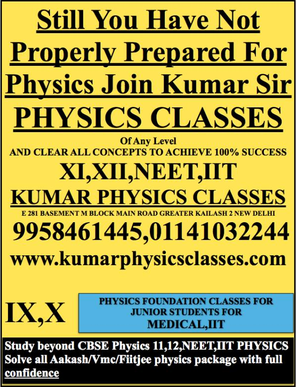 Kumar Physics Classes Target 100 %  ☎ +91-9958461445