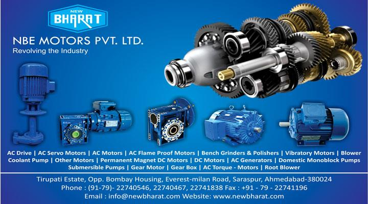 NBE MOTORS PVT.LTD.