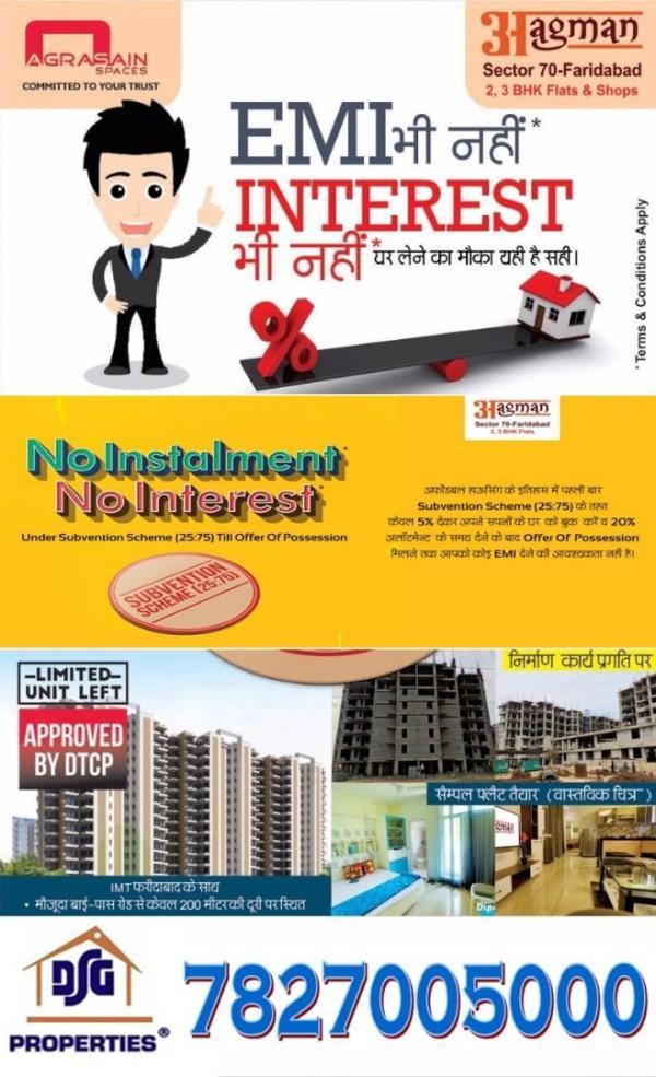 DSG PROPERTIES @ 9811163031 - Gurgaon - Faridabad