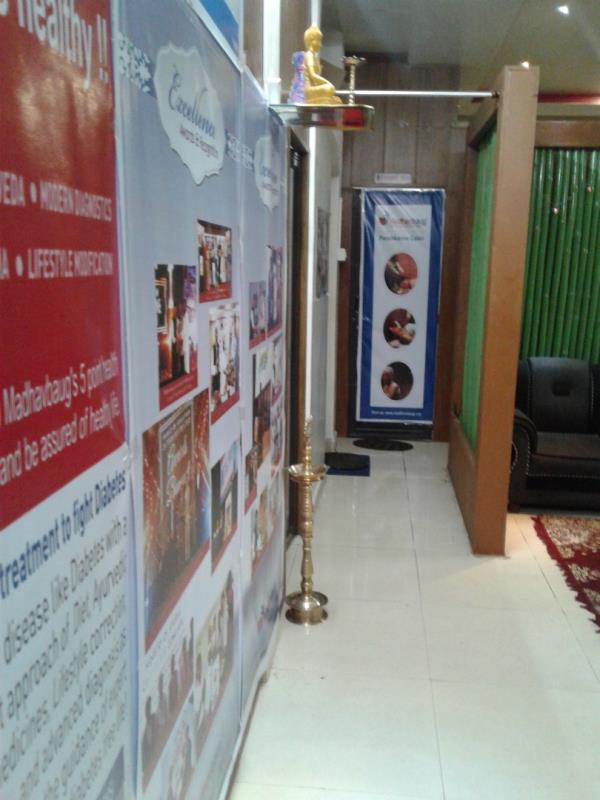 Madhavbaug Clinic