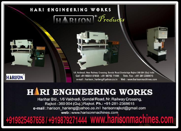 Hari Engineering Works