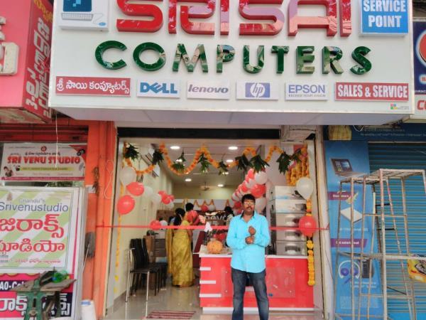 Sri Sai Service Point