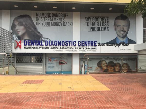 Dental Diagnostic Centre - Koramangala