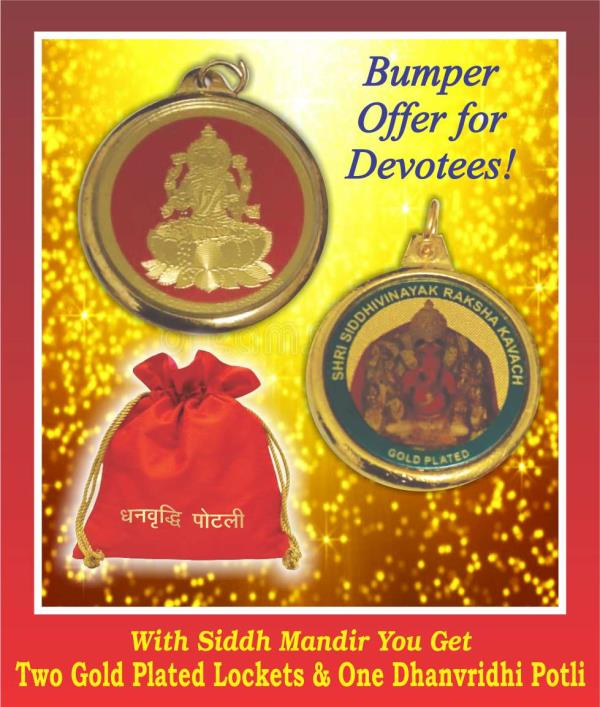 Dedha's Online Shop - Spiritual / Devotional / Religious Goods Shop