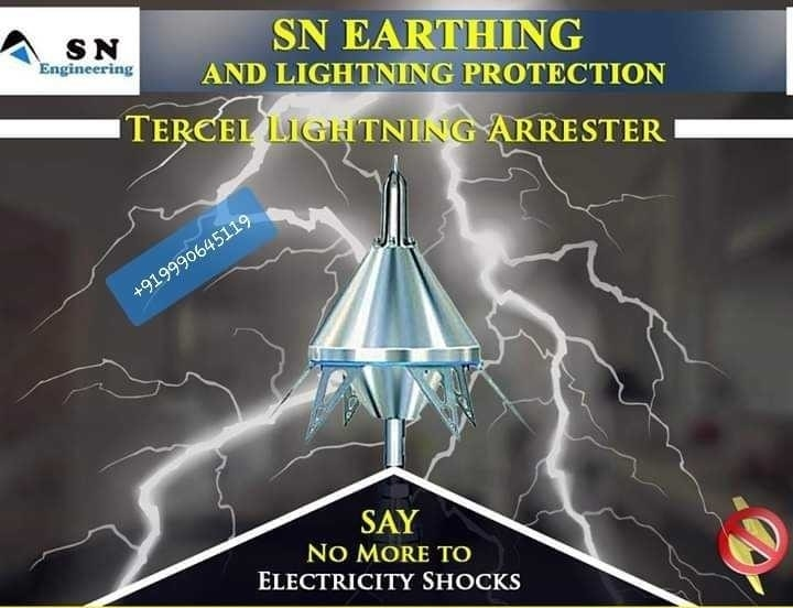 about Vidyut Earthing Electrode - 09958212307