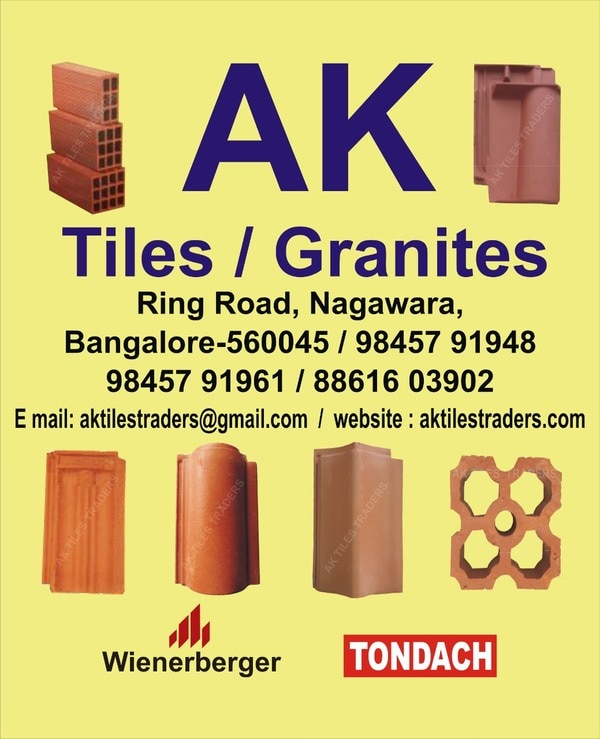 about AK TILES TRADERS